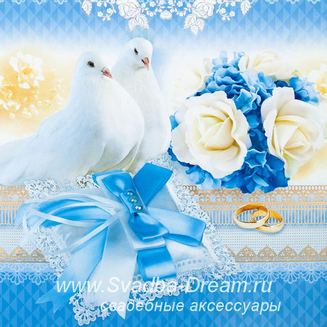 Поздравления со свадьбой открытки голуби