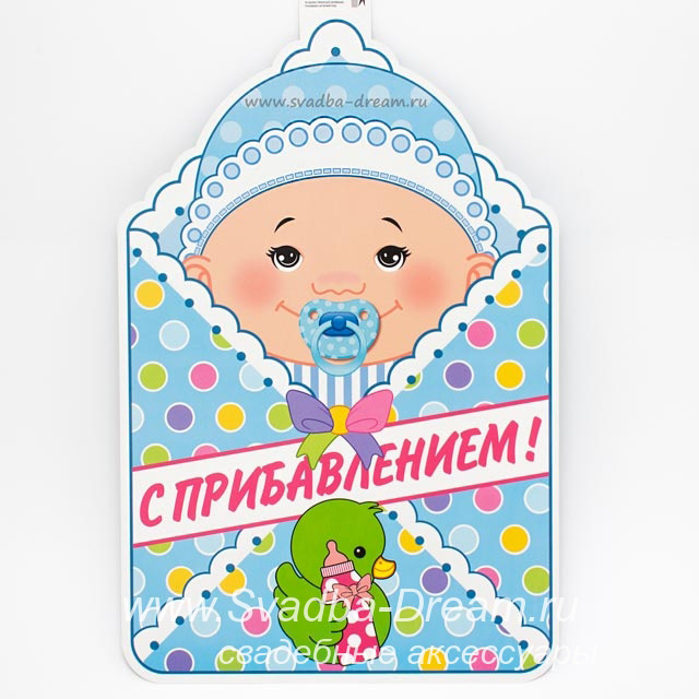 Открытки с рождением ребенка по именам родителей таблица, картинки видео
