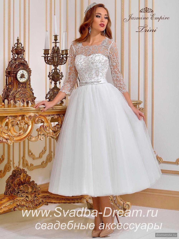 3d4695dc473 Свадебное платье короткое белое из фатина и кружева Jasmine Empire
